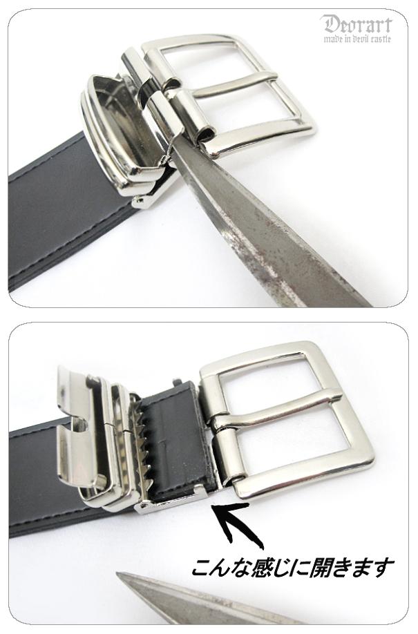 ベルトの切り方,ベルトカット,ベルト,長い,自分で,調整,カット