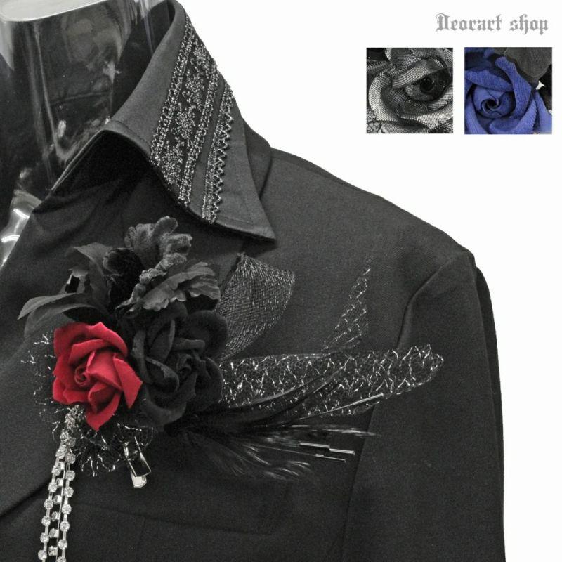 Deorart,ディオラート,コサージュ,薔薇,大きめ,パーティ,ドレス,結婚式,モード系,ゴシック,ファッション,