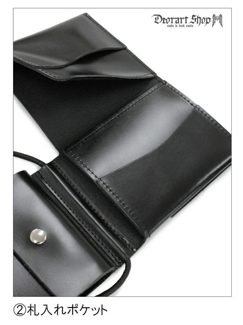 ゴシック,モード,パンクロック,本革,財布,ウォレット,ブランド,プレゼント,ギフト,ネックホルダー,二つ折り財布,小さめ,メンズ,レディス,Deorart,ディオラート