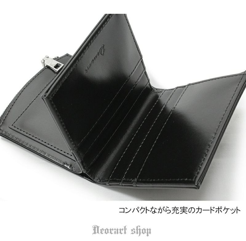 財布,プレゼント,メンズ,レディス,小さいサイズ,おしゃれ,かっこいい,ロック,